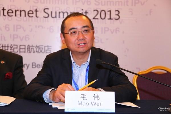 毛伟在IPv6峰会答记者问