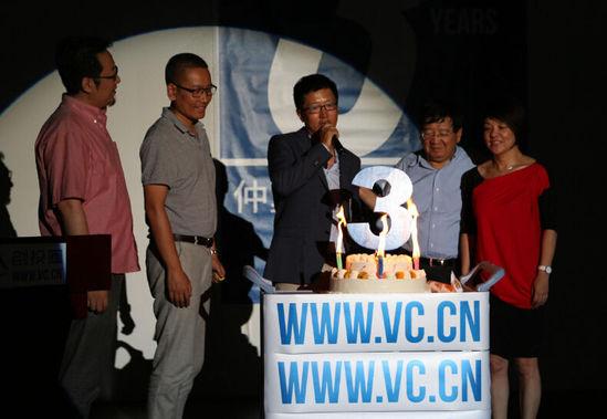 股权融资平台创投圈宣布免费 更新域名为vc.cn
