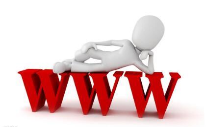 域名注册中EAP期间是什么意思